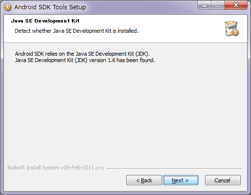 Android SDK 02