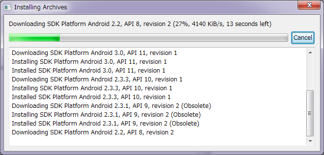 Android SDK 11