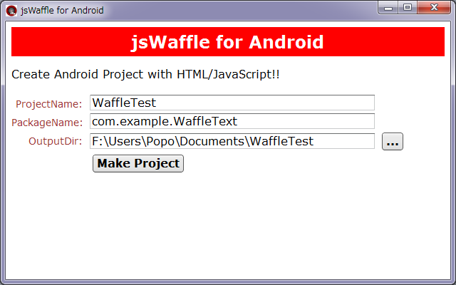 Android jsWaffle 07