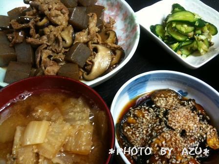 こんにゃくと豚肉の煮物・ナスの白ゴマ和え・浅漬け・白菜のお味噌汁