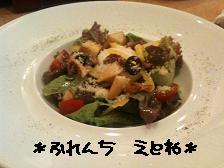 ニースのサラダ