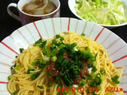 梅干しのオリーブパスタ・キャベツのオリーブサラダ・コンソメスープ