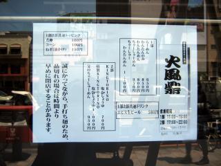 20110426_nenu.jpg