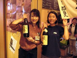 20110611_tsuge-tohji-ten.jpg