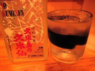 201106_hana-kume.jpg
