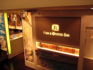 20110712_oyster-ber.jpg
