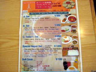 20110804_momo_menu.jpg