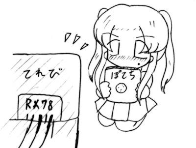 070615_ra_1.jpg