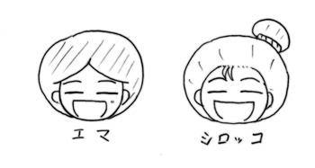 070621_raku_3.jpg