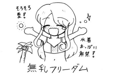 070621_raku_4.jpg