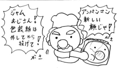 070621_raku_5.jpg