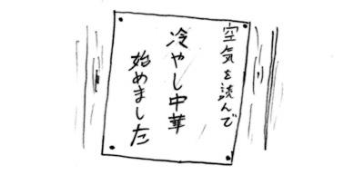 070623_raku_2.jpg