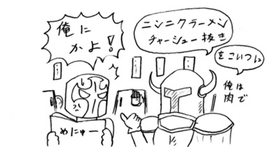 070623_raku_4.jpg