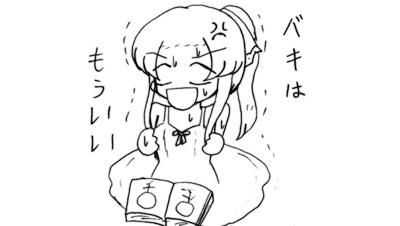 070623_raku_5.jpg
