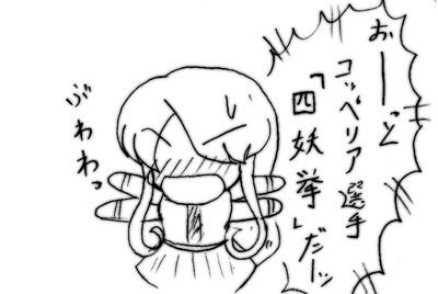 070623_raku_6.jpg