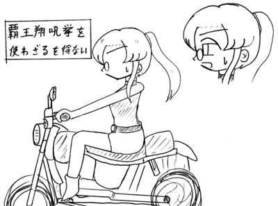 070623_raku_7.jpg