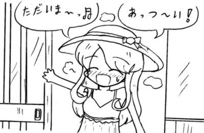 070626_utu_1.jpg
