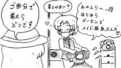 070626_utu_2.jpg