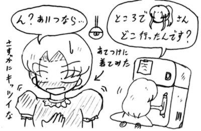 070626_utu_3.jpg