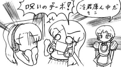 070626_utu_4.jpg