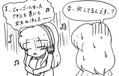 070626_utu_5.jpg
