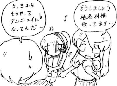 070626_utu_6.jpg