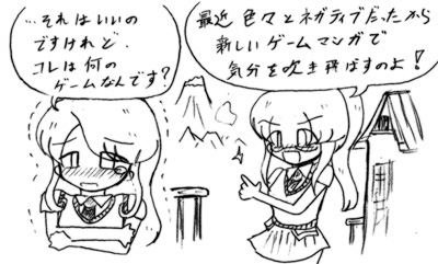 070709_mo_3.jpg