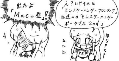 070709_mo_5.jpg