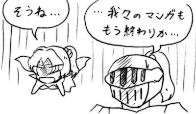 070709_mo_6.jpg
