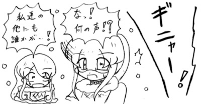 070713_mo_3.jpg