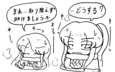 070713_mo_6.jpg