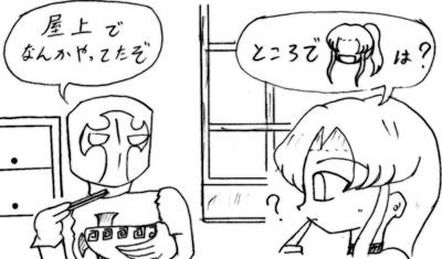 070715_hari_3.jpg