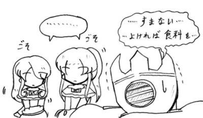 070717_mo_7.jpg