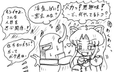 070905_ni_2.jpg