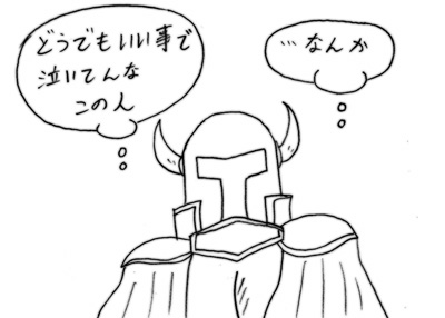 070918_r_4.jpg