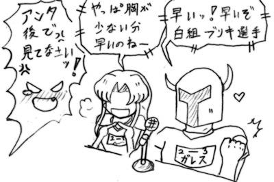 070926_u_2.jpg