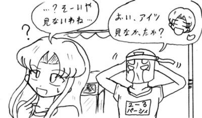 070926_u_3.jpg