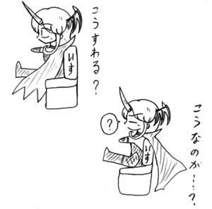 070927_k_2.jpg