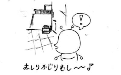 071011_o_2.jpg
