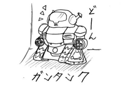 071011_o_3.jpg