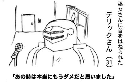 071016_c_2.jpg