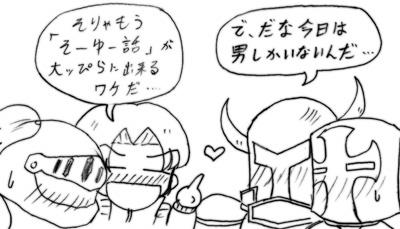 071019_o_3.jpg