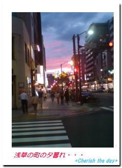 浅草の夕焼け☆070615