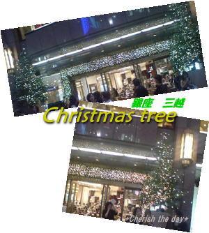 銀座三越前クリスマスツリー☆0710
