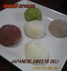 mochicream モチクリーム☆