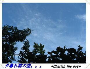 夏の空☆②