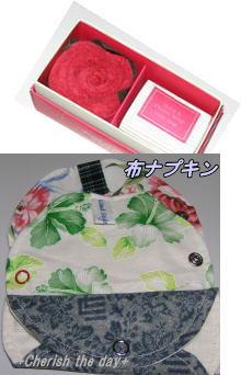 Kiaoraさんからのプレゼント☆