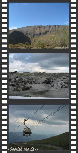 白根火山1