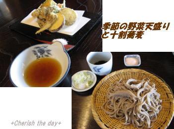 蕎麦切り「風来坊」2