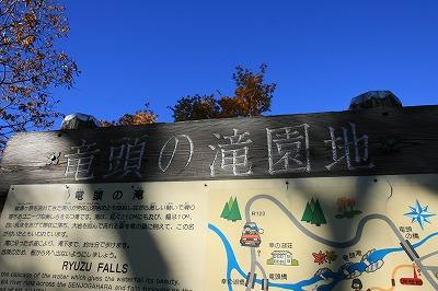20071021-7.jpg
